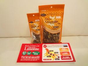 limonite01