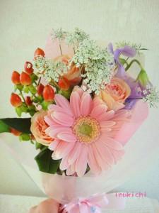 amaro_flower