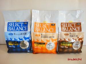 select_balance