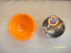 bowl06
