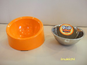 bowl07