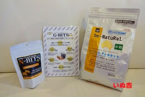 n-bits01