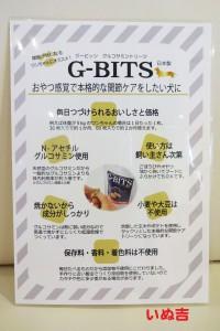 n-bits02