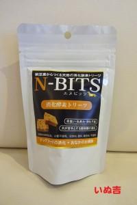 n-bits04