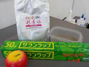 inukichi0127