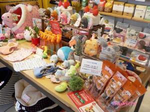 inukichi031501
