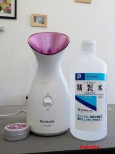 inukichi3