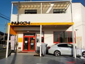 inukichi01