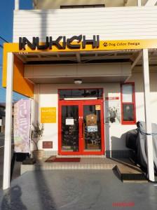 inukichi02