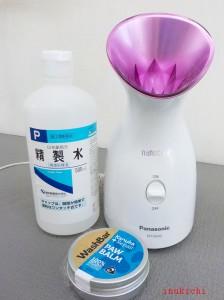 inukichi2